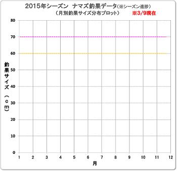 8図.png